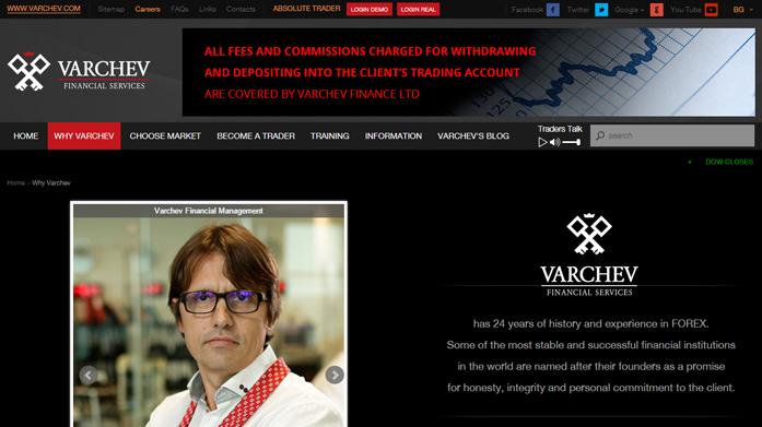 Project - Varchev Brokers
